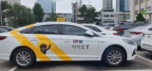 """택시 업계는 """"카카오 택시 전화 거부! -TNews"""